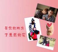 刘易阳经典求婚台词,《裸婚时代》刘易阳